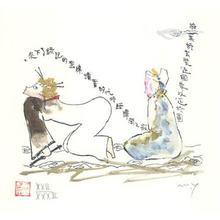 Yamada Mitsuzo: Illustration No. 25 from Journey to the West - Robyn Buntin of Honolulu