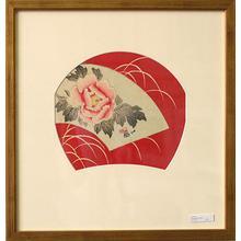 無款: Fan Print - Robyn Buntin of Honolulu