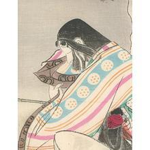 Mishima Shoso: Autumn Colored Sumac - Robyn Buntin of Honolulu