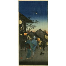 Watanabe Shotei: Evening at Shinagawa - Robyn Buntin of Honolulu