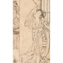 Isoda Koryusai: Jyosan-no Miya - Robyn Buntin of Honolulu