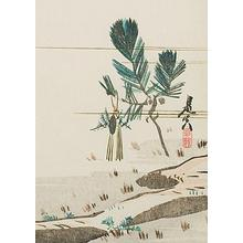 Shibata Zeshin: New Year's Surimono - Robyn Buntin of Honolulu