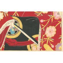 Ōta Masamitsu: Kabuki Actor, Nakamura Utaemon VI - Robyn Buntin of Honolulu