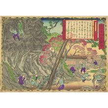 Utagawa Hiroshige III: Mining Sharpening Stone in Nagura - Robyn Buntin of Honolulu