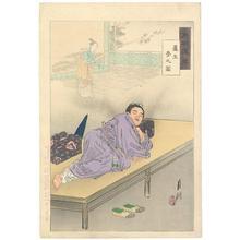 Ogata Gekko: Rosei's Dream - Robyn Buntin of Honolulu