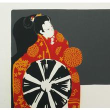 Tanaka Masaki: Kuruma Ningyo - a puppet show Tokyo (ed. 42/100) - Robyn Buntin of Honolulu