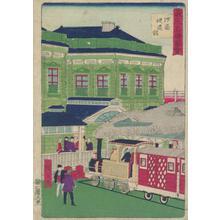 Utagawa Hiroshige III: Shinbashi Station, Tokyo - Robyn Buntin of Honolulu