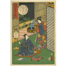 Utagawa Kunisada II: A Modern Pictorial Version of the Buddha's Eight-fold Path - Robyn Buntin of Honolulu