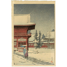 Kawase Hasui: Snow at Nezu-Gongen Shrine - Robyn Buntin of Honolulu