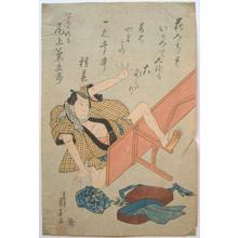 Ryusai Shigeharu: Actor Onoue Kikugoro in a Kabuki play - Robyn Buntin of Honolulu
