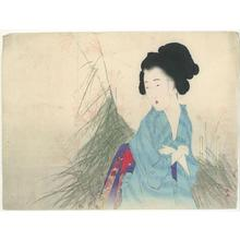 武内桂舟: Woman and Japanese Pampas Grass - Robyn Buntin of Honolulu