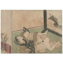 鈴木春信: Shunga - Robyn Buntin of Honolulu
