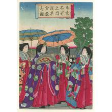Utagawa Hiroshige III: Empress and Court - Robyn Buntin of Honolulu