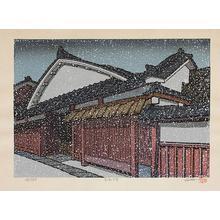 Nishijima Katsuyuki: Inn in Kusatsu 108/500 - Robyn Buntin of Honolulu