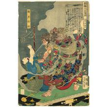 月岡芳年: Fudo Myoo Threatening the Young Priest Yuten Shami - Robyn Buntin of Honolulu