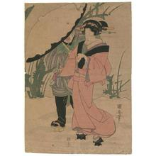歌川国安: Geisha with Attendant - Robyn Buntin of Honolulu