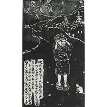 Kureshiro Kawakami: Cry baby - Robyn Buntin of Honolulu