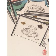 Shibata Zeshin: Year of the Snake Calligraphy - Robyn Buntin of Honolulu