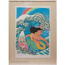 Oda Mayumi: Mamala, The Surf Rider (37/50) - Robyn Buntin of Honolulu