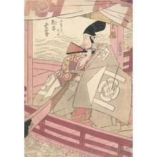 Utagawa Toyokuni I: Matsumoto Koshiro As Kudo Saemon Suketsune - Robyn Buntin of Honolulu