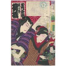 守川周重: Sakuragawa and Ohana - Robyn Buntin of Honolulu