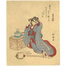 柳川重信: Geisha adjusting her kanzashi - Robyn Buntin of Honolulu