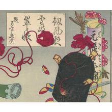 Kawanabe Kyosai: Okuda Sademon Yukitaka - Robyn Buntin of Honolulu