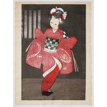 河野薫: Dancing Figure (Kamuro) 114/300 - Robyn Buntin of Honolulu