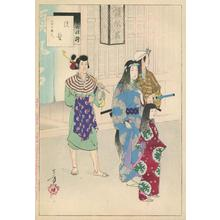 Mizuno Toshikata: Washing Hair - Robyn Buntin of Honolulu