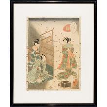 二代歌川国貞: Tale of Genji - Robyn Buntin of Honolulu