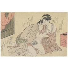 Katsukawa Shuncho: Shunga - Robyn Buntin of Honolulu