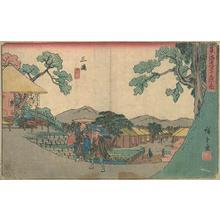 Utagawa Hiroshige: Mishima - Robyn Buntin of Honolulu