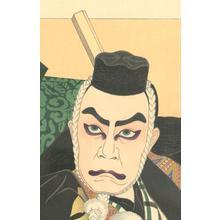 Ōta Masamitsu: Kabuki Actor, Matsumoto Koshiro as Benkei - Robyn Buntin of Honolulu