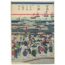 Unknown: Prosperity in Yokohama - Robyn Buntin of Honolulu