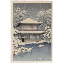 川瀬巴水: Snow at the Silver Pavilion - Robyn Buntin of Honolulu