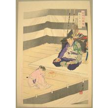Ogata Gekko: Flowers of Japan - Robyn Buntin of Honolulu