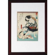 歌川広貞: Kabuki Actor with Sword - Robyn Buntin of Honolulu