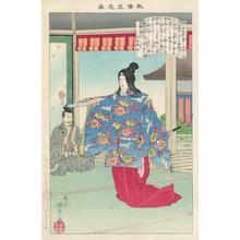 Inoue Yasuji: Shizuka - Robyn Buntin of Honolulu