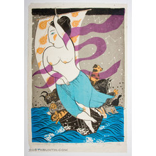 Oda Mayumi: Treasure Ship, Goddess of all Animals (8/50) - Robyn Buntin of Honolulu