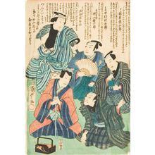 二代歌川国貞: Kabuki Scene - Robyn Buntin of Honolulu
