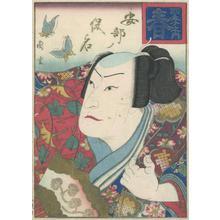 Ryusai Shigeharu: Kabuki Actor - Robyn Buntin of Honolulu