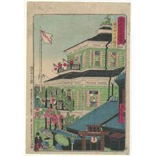 Utagawa Hiroshige III: Surugacho Mitsui Bank - Robyn Buntin of Honolulu