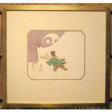 Shibata Zeshin: Monkey - Robyn Buntin of Honolulu