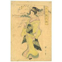 Kikugawa Eizan: Bijinga (Beautiful Woman) - Robyn Buntin of Honolulu
