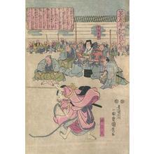 歌川国麿: Go Taihei-ki Shiraishi Banashi - Robyn Buntin of Honolulu