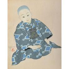 Paul Jacoulet: Kiyoshi, Tokio - Robyn Buntin of Honolulu