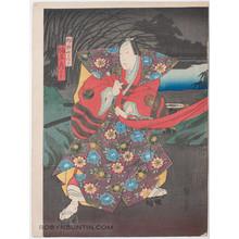Utagawa Kunikazu: Keisei Setsugekka 5-Part Print - Robyn Buntin of Honolulu