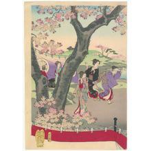 Toyohara Chikanobu: The Ladies of Chiyoda Palace - Robyn Buntin of Honolulu