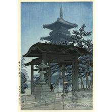 川瀬巴水: Zentsuji Temple, Sanshu - Robyn Buntin of Honolulu