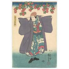 Utagawa Kuniyoshi: Kabuki Actor - Robyn Buntin of Honolulu
